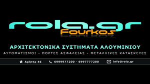 Rola.gr