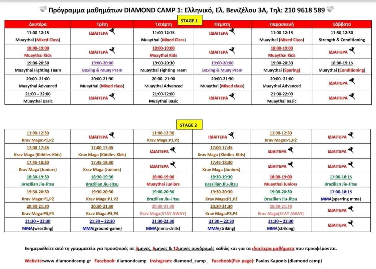 programma-2018-2019